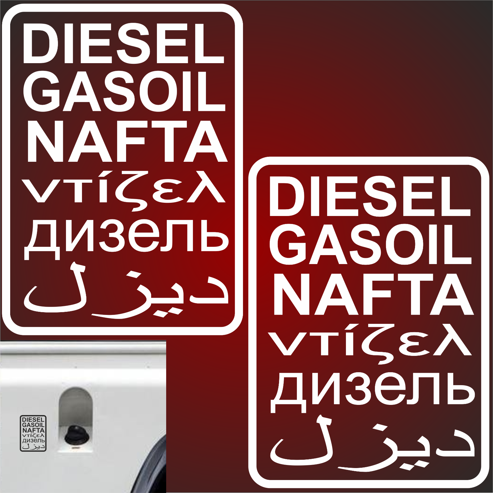Autoaufkleber Name + Flagge Rally 4er | DTM |