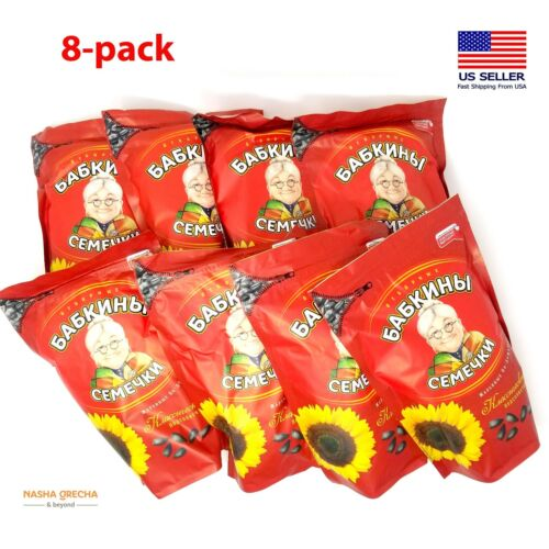 [8 PACK] Roasted Sunflower Seeds Babkini Семечки Russian US Seller 17.63oz/500g