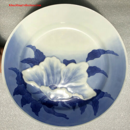 Japanese Meiji Period Signed Hirado Yaki Blue & White Porcelain Flower Plate