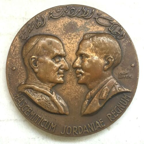 Pope Paul VI Visit to Jordan and the Holy Land (4-6 Jan 1964) - JORDAN BRONZE ME
