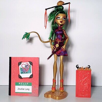 Monster High Scaris City of Frights Jinafire Long Doll Mattel 2012