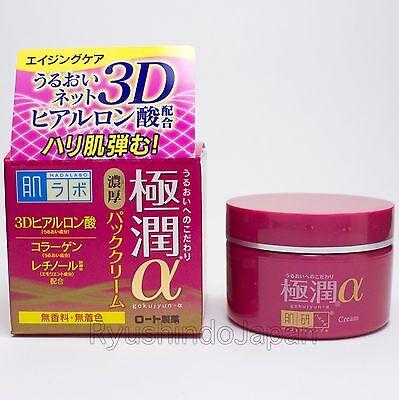 Rohto Hadalabo Gokujyun Alpha Anti-Aging Cream Collagen & Retinol 4 Firmer Skin