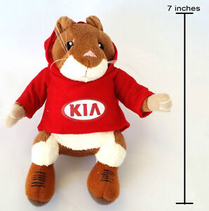 The One And Only Famous Stylish Kia Soul Hamster Plush Toy Stuffed Animal