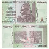 (2) 50 TRILLION ZIMBABWE DOLLARS UNCIRCULATED NOTES 2008 AA SERIES 100 TRILLION