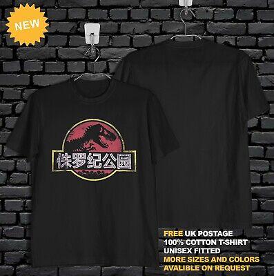 Jurassic Park Vintage Japanese Logo BL17 Black Unisex T-Shirt