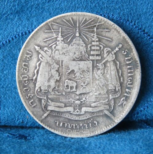 Thailand 1 Baht 1903 Silver World Coin King Chulalongkorn Rama 5 Elephants RS122