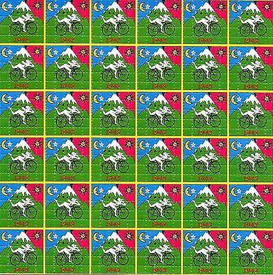 HOFMANN BIKE RIDE X36 BLOTTER ART PSYCHEDELIC LSD ACID FREE PAPER 900 SQUARES