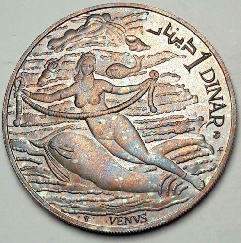 1969 TUNISIA 1 DINAR VENUS SILVER PROOF TONED BU UNC COLOR GOLDEN BLUE (DR)