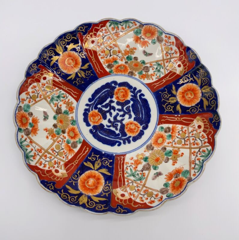 Antique late 19th century Japanese Imari porcelain charger