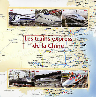 Central African Rep 2015 CTO High Speed Express Trains of China 6v M/S Stamps