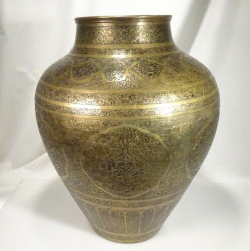"Vintage Islamic Hammered Brass 15"" 38cm Vase, Highly Detailed  - 58756"