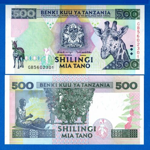 Tanzania P-30 500 Shillings Year ND 1997 Giraffe Uncirculated