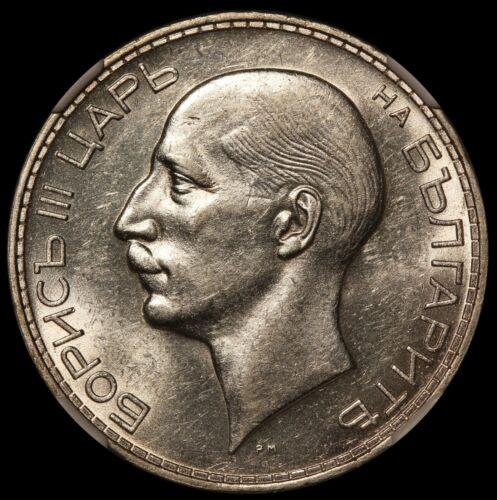 1934 Bulgaria 100 Leva Silver Coin - NGC AU 58 - KM# 45