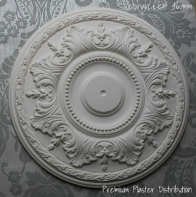 "Plaster Ceiling Rose Victorian Floral Leaf 460 mm / 18"" Hand Made Plasterware"