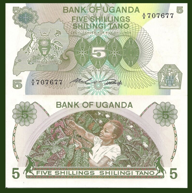 Uganda P15, 5 Shilling, woman picking coffee beans, solid security thread UNC