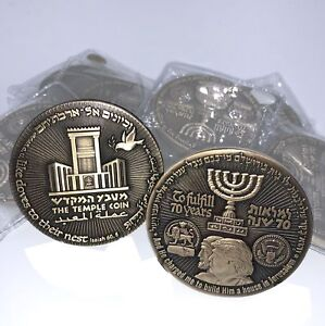 Trump Israel Jerusalem Embassy Temple Challenge Coin