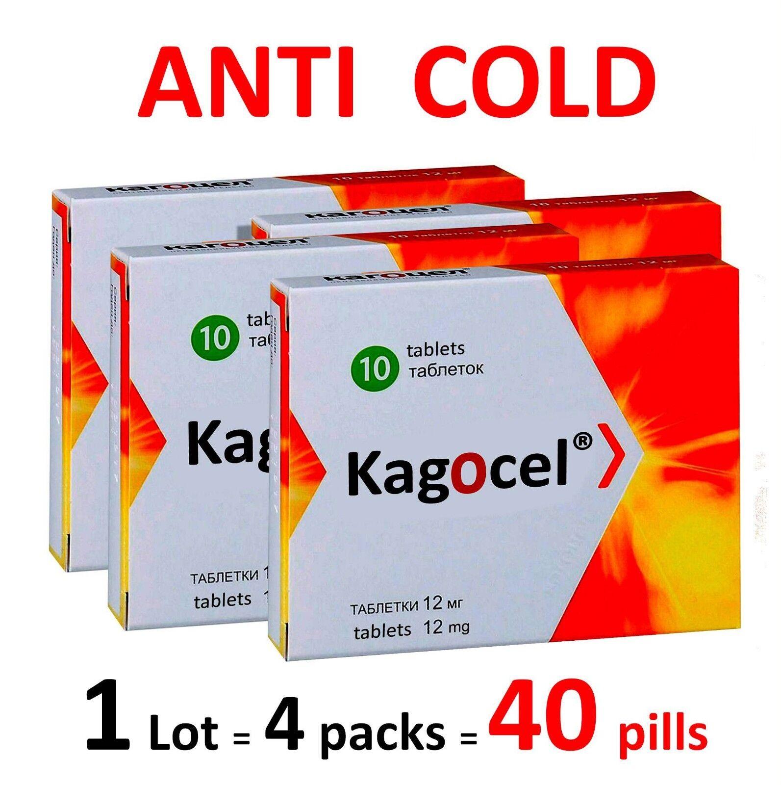 Kagocel. ANTI COLD. 1 Lot=4 pack = 40 pills30mg. Кагоцел.