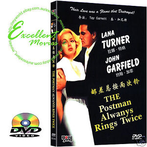 The Postman Always Rings Twice  - Lana Turner - NEW
