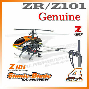 Lots of FREE GIFT - RC Helicopter 4Channel w/ Gyro Metal frame