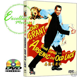 Arsenic and Old Lace (1944) - Cary Grant, Priscilla Lane - NEW DVD