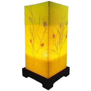 New Design Antique Vintage Yellow Natural Fiber Art