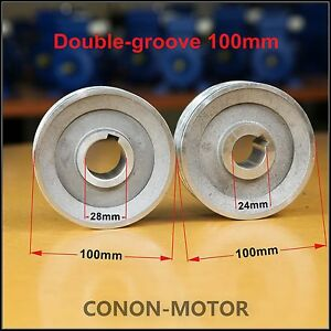Double-groove-Pulley-100mm-shaft-size-24mm