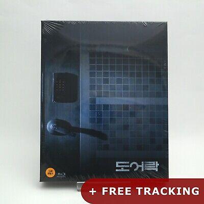 Door Lock .Blu-ray w/ Slipcover (Korean)