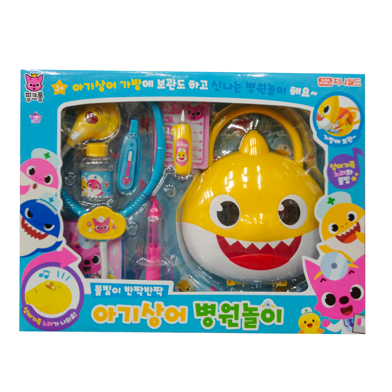 Pinkfong Christmas Shark Family Sticker Play Toy For Baby/&Kid 60 Stickers