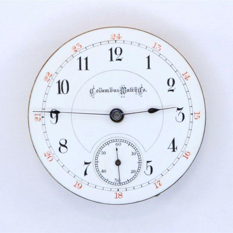 Columbus Pocket Watch 18 Size 17 Jewel Movement - LA159