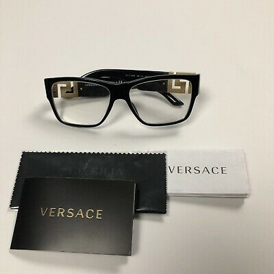 versace glasses frames Men