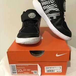 Nike - Boys - Team Hustle 10c