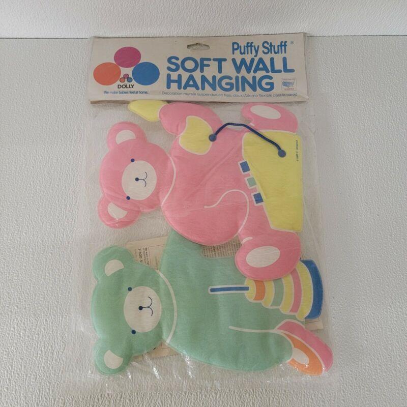 Vintage Puffy Stuff Children