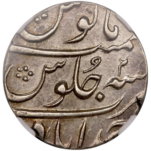 Mughal, Farrukhsiyar, silver rupee, Ahmadabad, AH 1125//2, NGC AU53