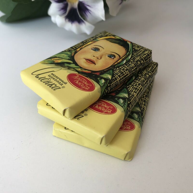 3 x 15g Russian Milk Chocolate Alenka