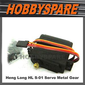 HENG LONG HL S-01 METAL GEAR SERVO RC CAR MAD TRUCK SPRINT LAND OVERLORD