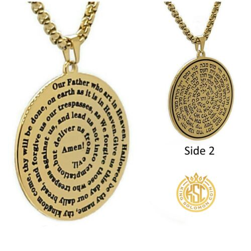 72 names of god necklace + Our Father Prayer