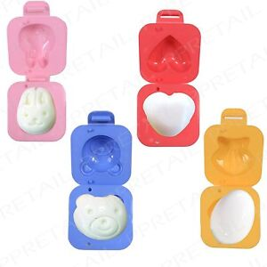 8Pc Hard Boiled Egg Shaper +SUSHI RICE MOULD+ Childrens Bento/Lunchbox Fun Salad