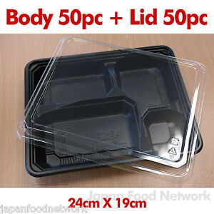 50x disposable plastic bento lunch box lid takeaway japan container 50pc lb 1. Black Bedroom Furniture Sets. Home Design Ideas