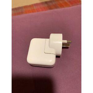 USB power adaptor for sale