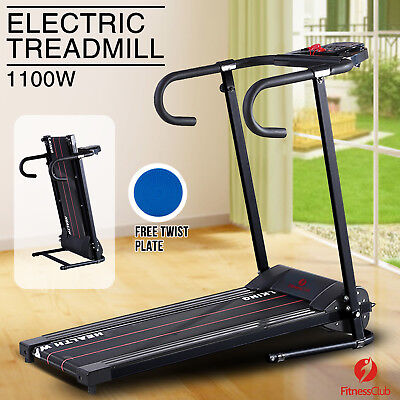 Folding 1100W Electric Motorized Treadmill Portable Running Fitness Machine Gym