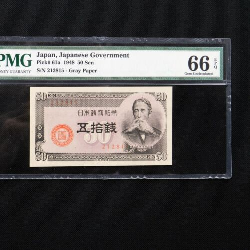 1948 Japan 50 Sen Pick # 61a, PMG 66 EPQ Gem Unc.