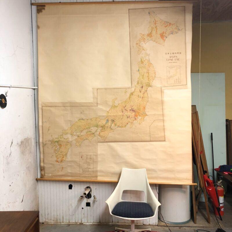 Vintage HUGE Japan Wall Map Made In Japan