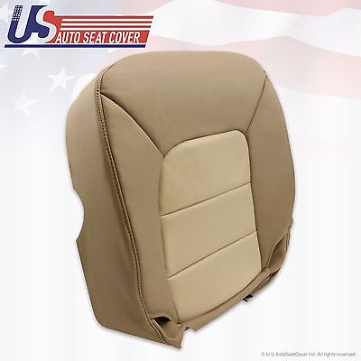 (2004 Ford Expedition Eddie Bauer Driver Bottom Leather Seat Cover 2-Tone Tan)