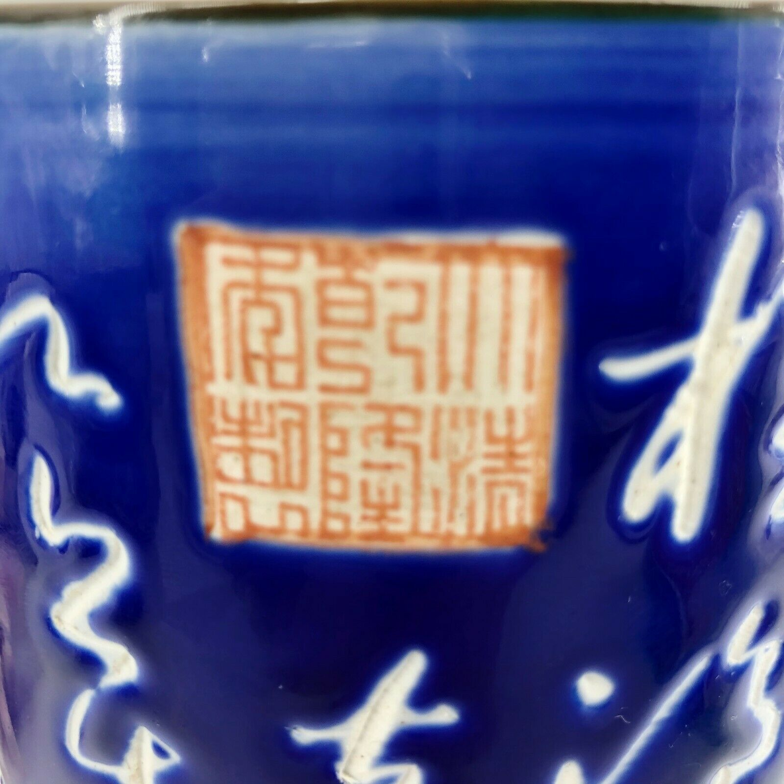 6 Qianlong Marked Chinese Qing Blue White Porcelain Brush Pot Vase RARE
