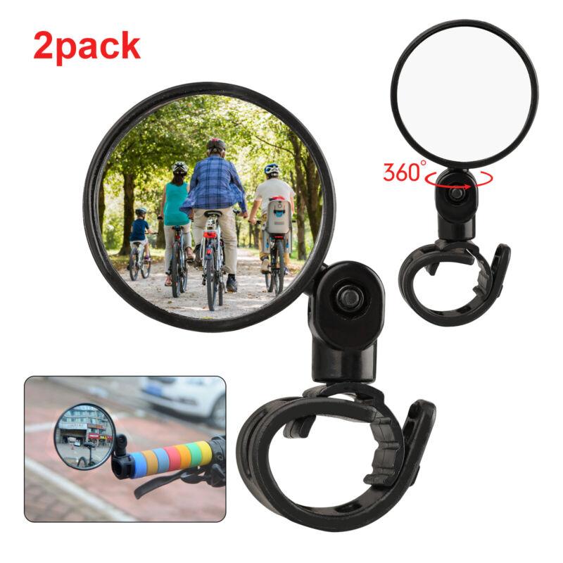 2-Pack Mini Rotaty Round Handlebar Glass Rear View Mirror for Road Bike Bicycle