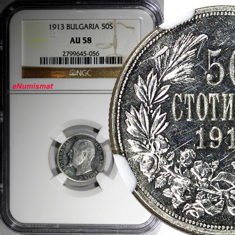 Bulgaria Silver 1913 50 Stotinki NGC AU58 Prooflike Surfaces KM# 30