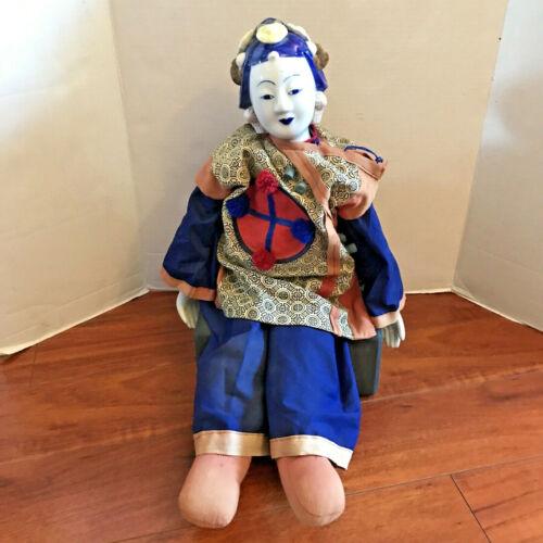 """Rare Chinese Asian Woman Toy Doll Blue White Porcelain Head Hands Art Decor 26"""""""
