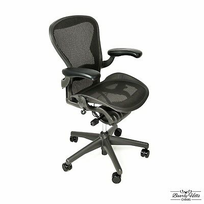 Herman Miller Aeron Office Chair Size B Fully Loaded - Lumbar Tension Adj Arms