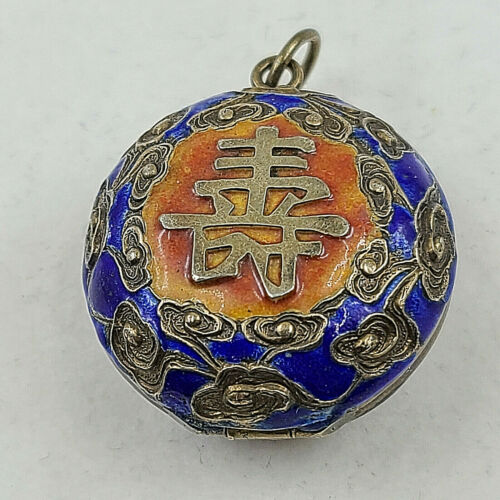Vintage Chinese Puffy Enamel Pill Box Locket w/ Long Life & Good Luck Symbol