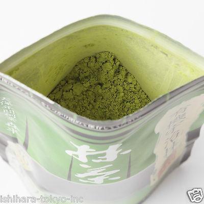 Morihan : JAS Certified Organic - Kyoto Uji Matcha Green Tea Powder 30g (1.05oz)